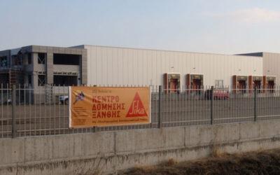 Κατασκευή δαπέδων στην Βιομηχανία επεξεργασίας Κρέατος Μπαντάκ Α.Ε.